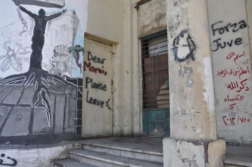 Palace Kino Heliopolis © Ekkehart Schmidt-Fink