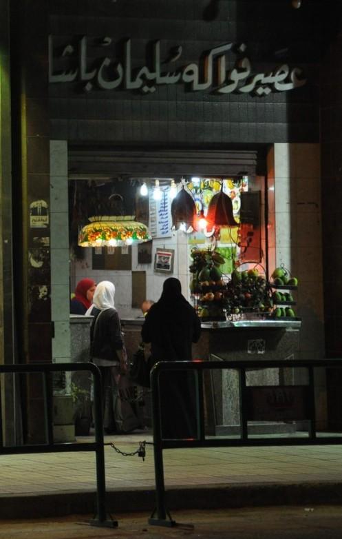 Qasabpressen und andere Kairoer Saftläden © Ekkehart Schmidt