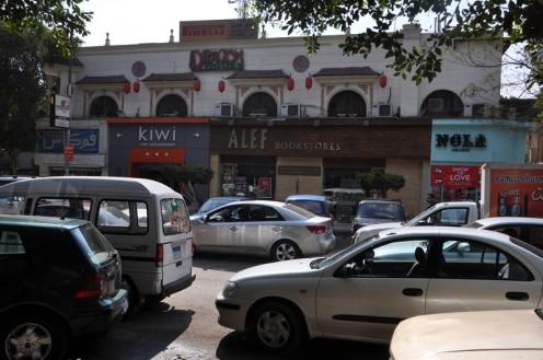 Buchläden in Kairo © Ekkehart Schmidt