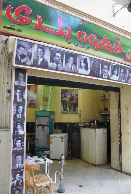ehem. Kursaal in Kairo (c) Ekkehart Schmidt-Fink