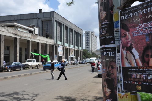 National Café Addis Abeba, Ekkehart Schmidt-Fink