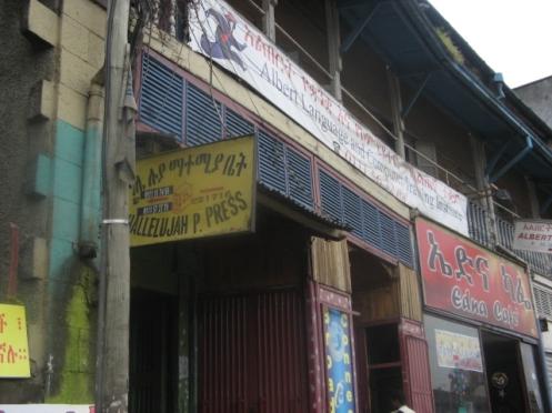 Edna Café Addis, Ekkehart Schmidt-Fink