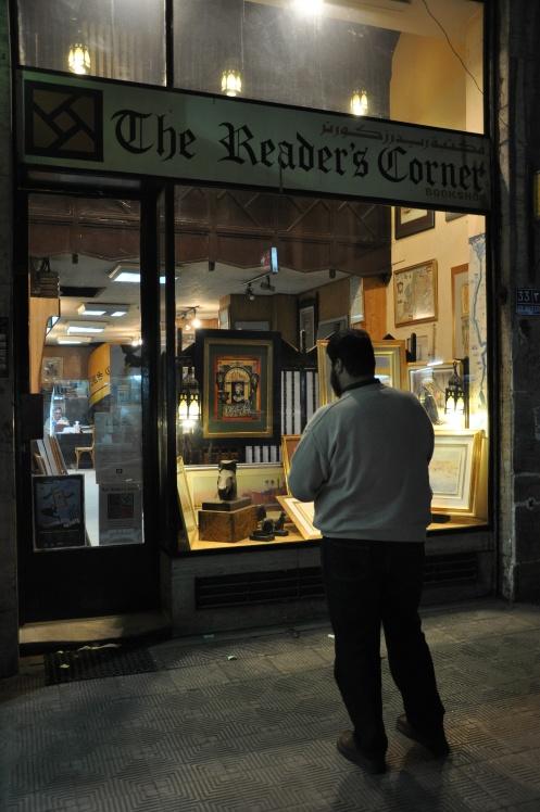 Reader's Corner Cairo - Copyright Ekkehart Schmidt-Fink