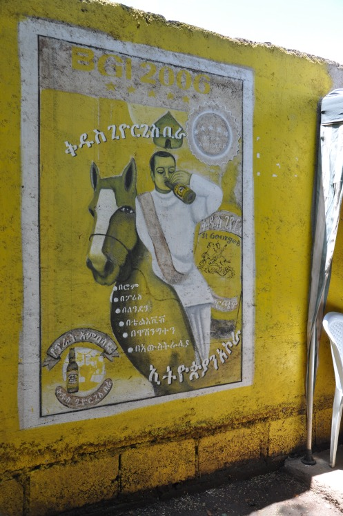 Bierwerbung in Hany's Café Arba Minch Copyright E. Schmidt-Fink