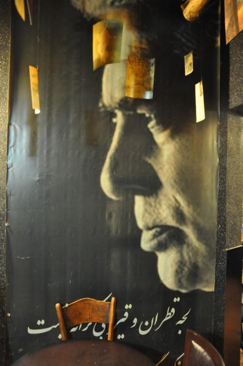 Café Tamandouni Teheran © Ekkehart Schmidt