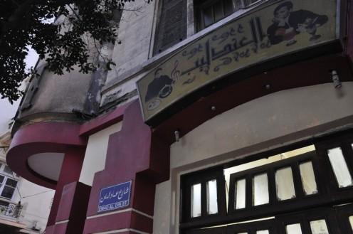 Abdel Halim Hafez Bar Kairo ©  Ekkehart Schmidt