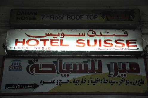 Hotel Suisse Kairo © Ekkehart Schmidt