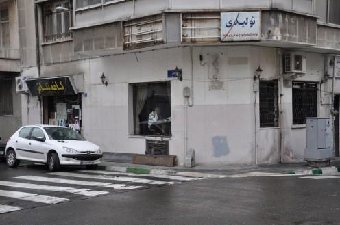 Café Theatr Teheran ©  Ekkehart Schmidt