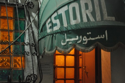 Estoril Kairo © Ekkehart Schmidt