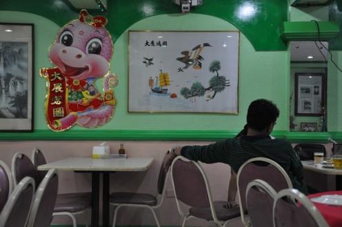 Mister Peter Lee's Hongkong Tea House, Manila © Ekkehart Schmidt