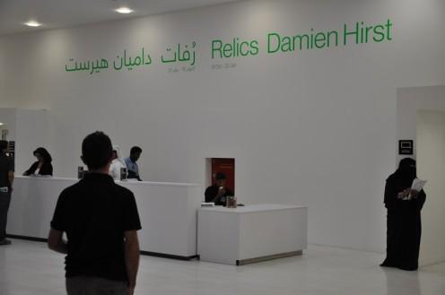 Damien Hirst in Doha © Ekkehart Schmidt 2013