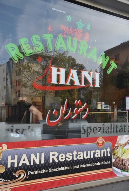 Restaurant Hani_Frankfurt/ Main © Ekkehart Schmidt
