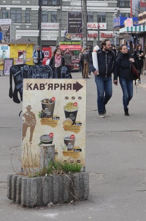 Mobile Cafés in Kiew © Ekkehart Schmidt