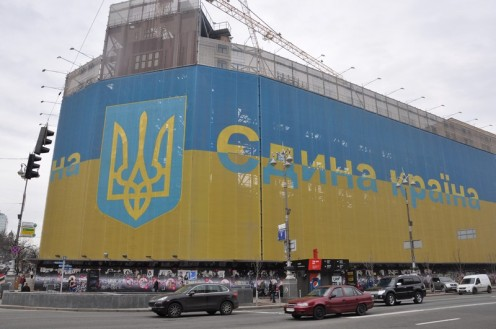 Das Kaufhaus CUM_Kiew  © Ekkehart Schmidt