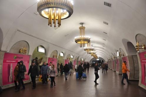 Underground Maidan Nesaleschnosti © Ekkehart Schmidt