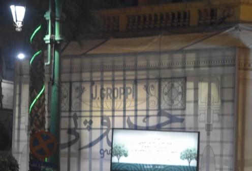 Groppi Talaat Harb_Kairo © Ekkehart Schmidt