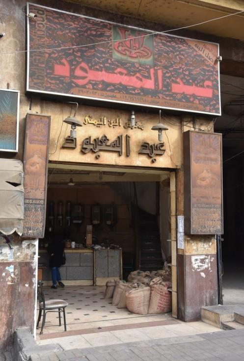 Midan Falaky_Kairo © Ekkehart Schmidt