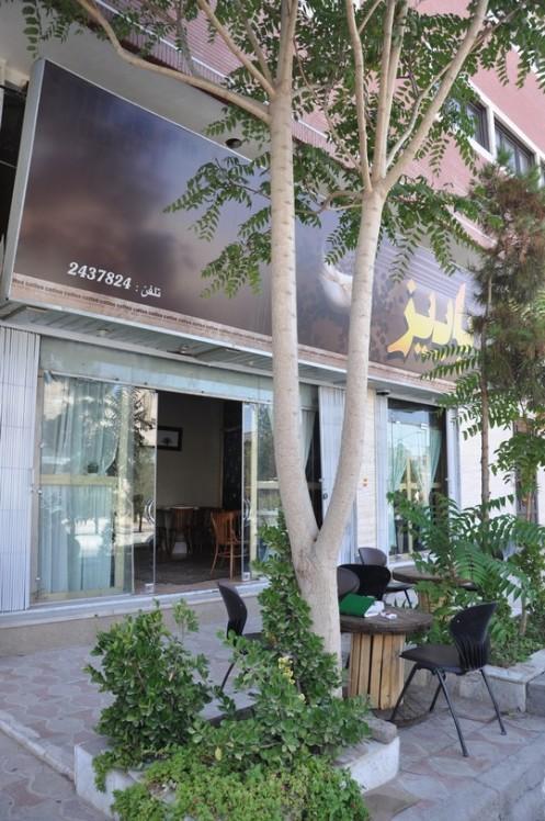 Café Paeiz_Kerman © Ekkehart Schmidt