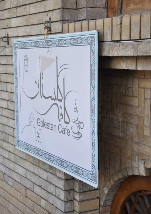 Golestan Café_Teheran © Ekkehart Schmidt