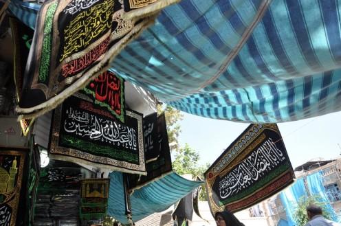 Bazar Naser Khosrow_Teheran © Ekkehart Schmidt