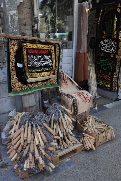 Bazar-e Naser Khosrow_Teheran © Ekkehart Schmidt
