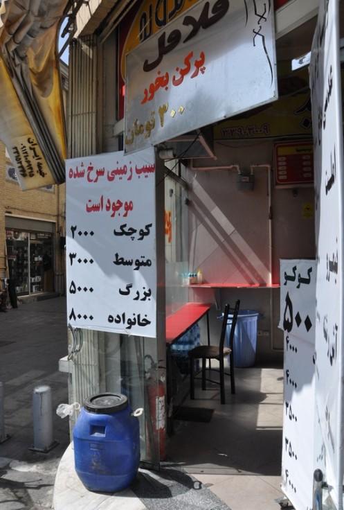 Arshia Sandwich_Teheran © Ekkehart Schmidt