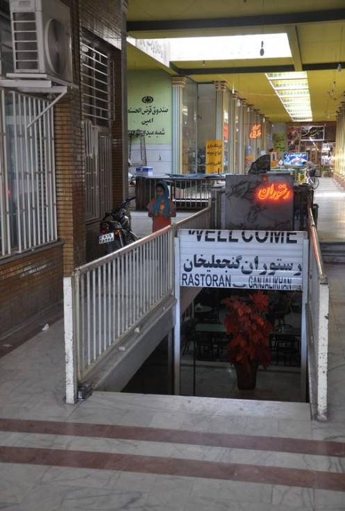 Restaurant Ganj Ali Khan_Kerman © Ekkehart Schmidt
