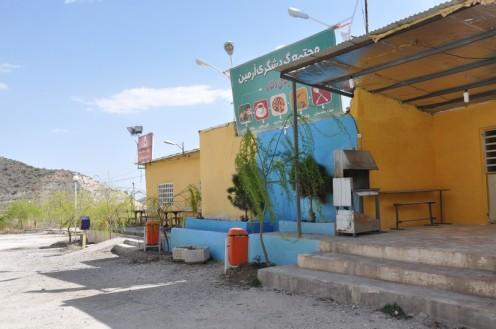 Restaurant Sonnati Chab Haye_Dalfard © Ekkehart Schmidt
