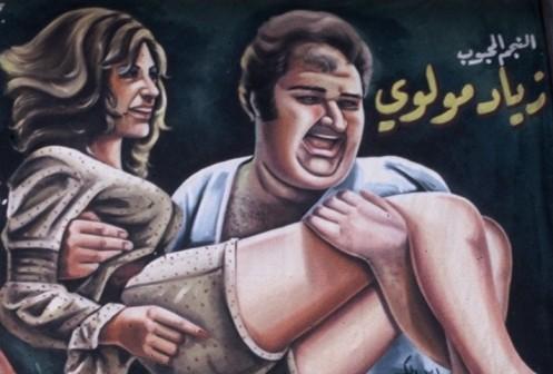 Syrien 1988 (c) Ekkehart Schmidt