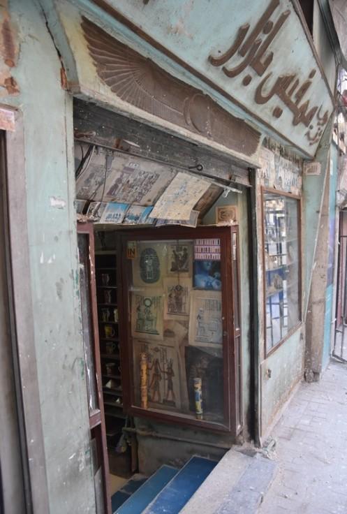 Memphis Bazaar_Kairo © Ekkehart Schmidt