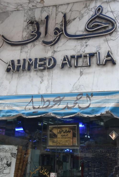 Confiserie Le Nil Ahmed Attia_Kairo © Ekkehart Schmidt