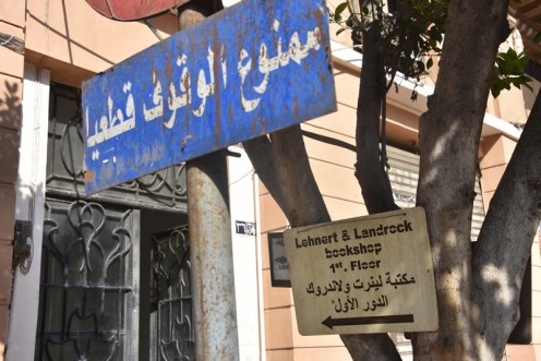 Umzug von Lehnert & Landrock_Kairo © Ekkehart Schmidt