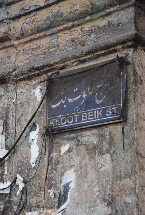 Zuckerrohrsaft in Clot Bey_Kairo © Ekkehart Schmidt