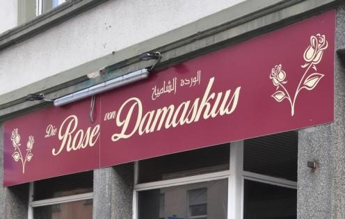 Syrische Lokale in Saarbrücken © Ekkehart Schmidt