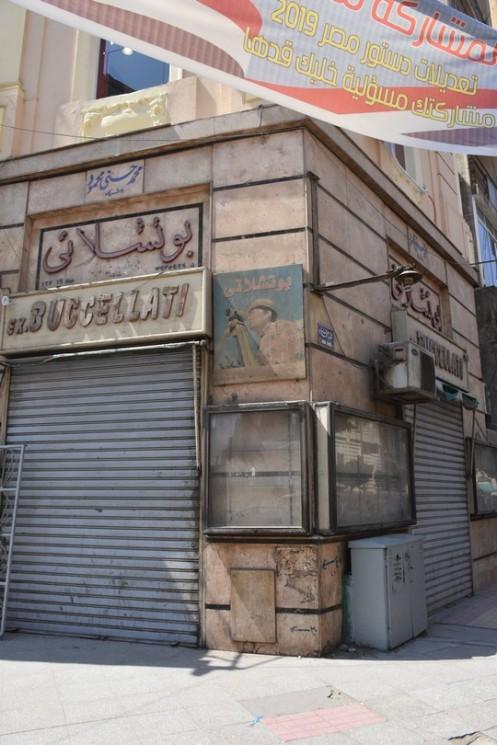 Ex.Buccelatti_Kairo © Ekkehart Schmidt