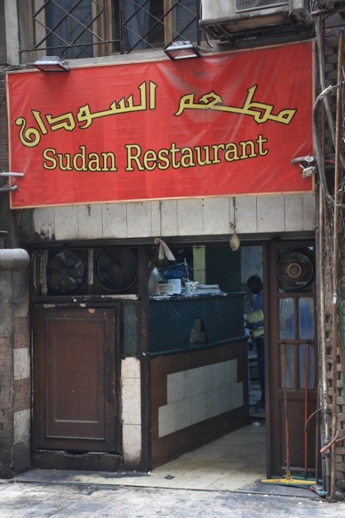 Sudanesische Lokale in Kairo (c) Ekkehart Schmidt